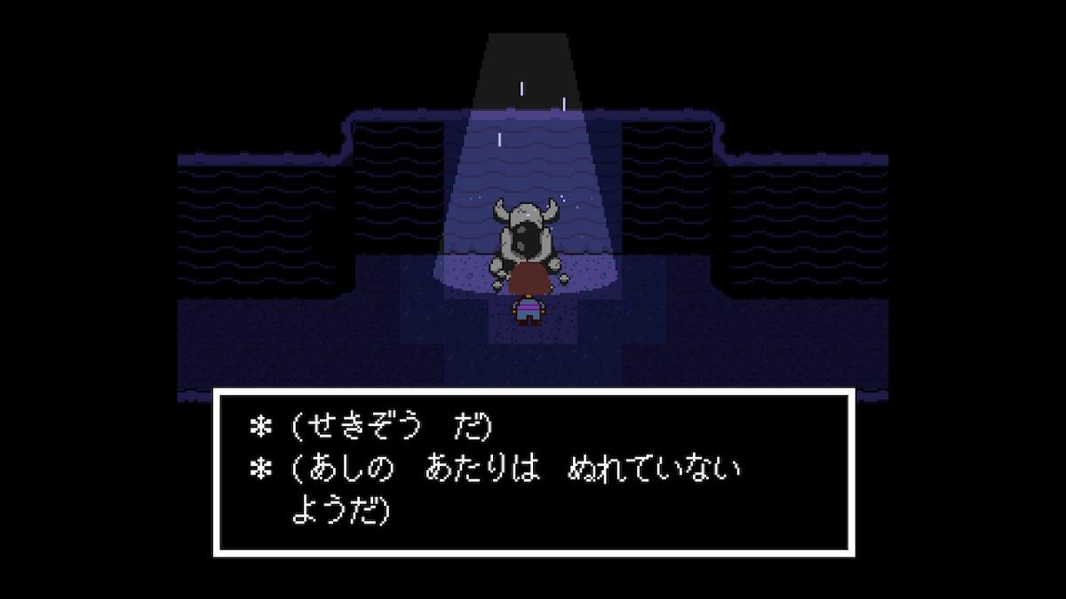 f:id:dashimaki_tmg:20210111221134j:plain