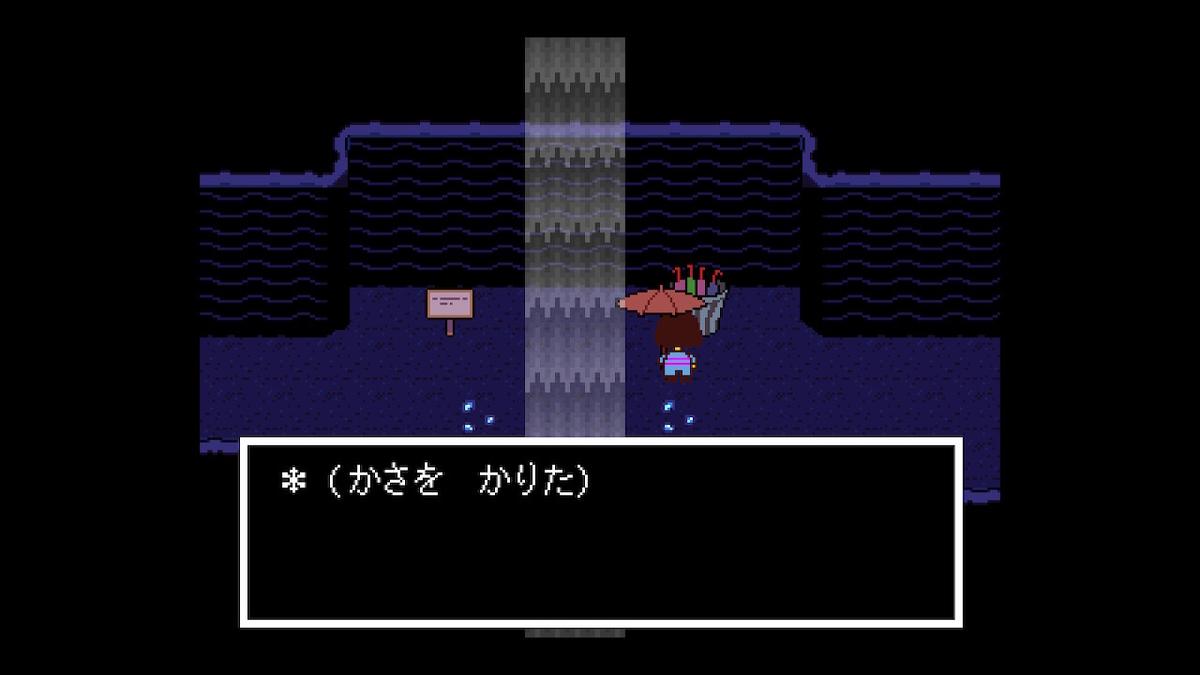 f:id:dashimaki_tmg:20210111221158j:plain