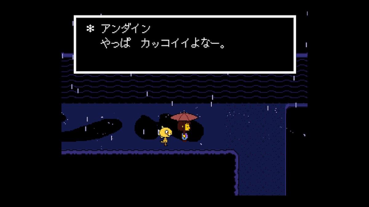 f:id:dashimaki_tmg:20210111221230j:plain