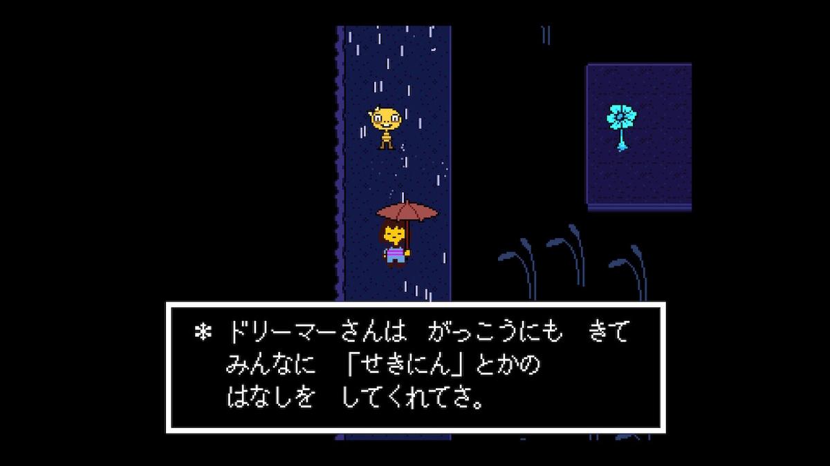 f:id:dashimaki_tmg:20210111221245j:plain