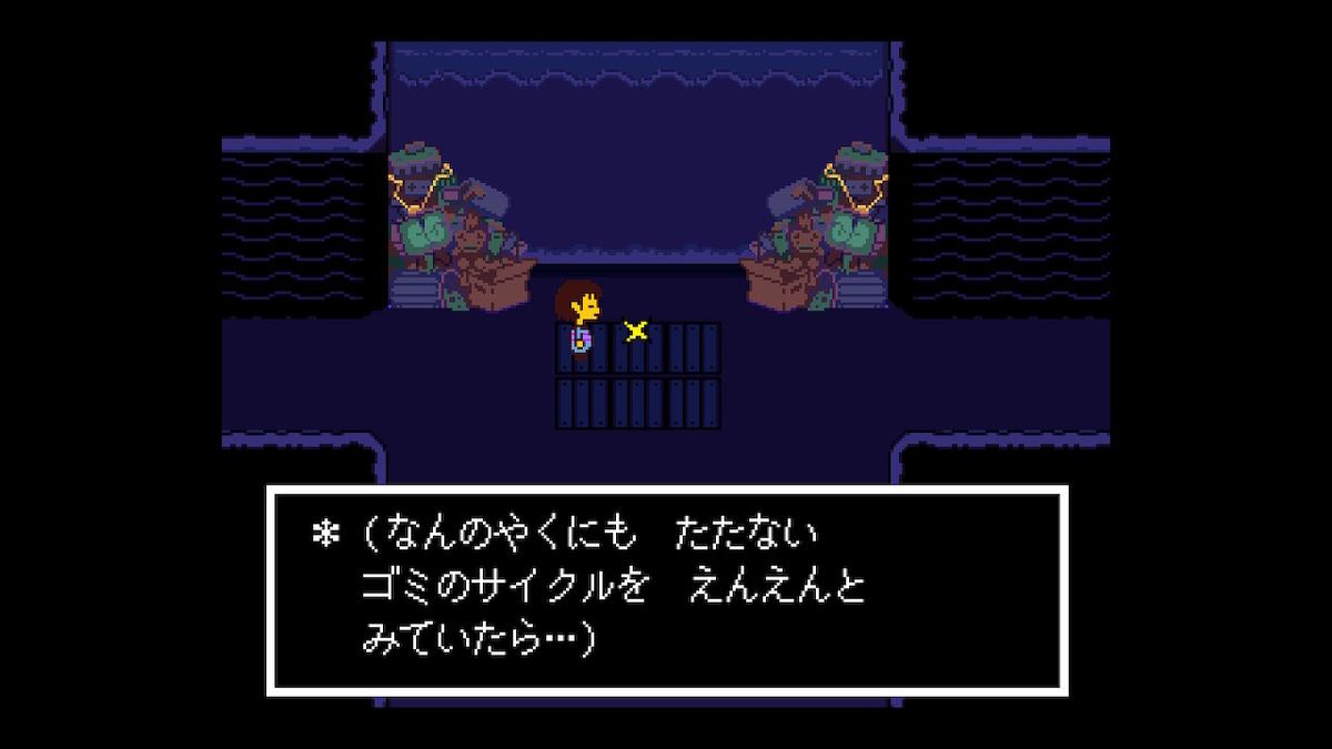 f:id:dashimaki_tmg:20210111221415j:plain