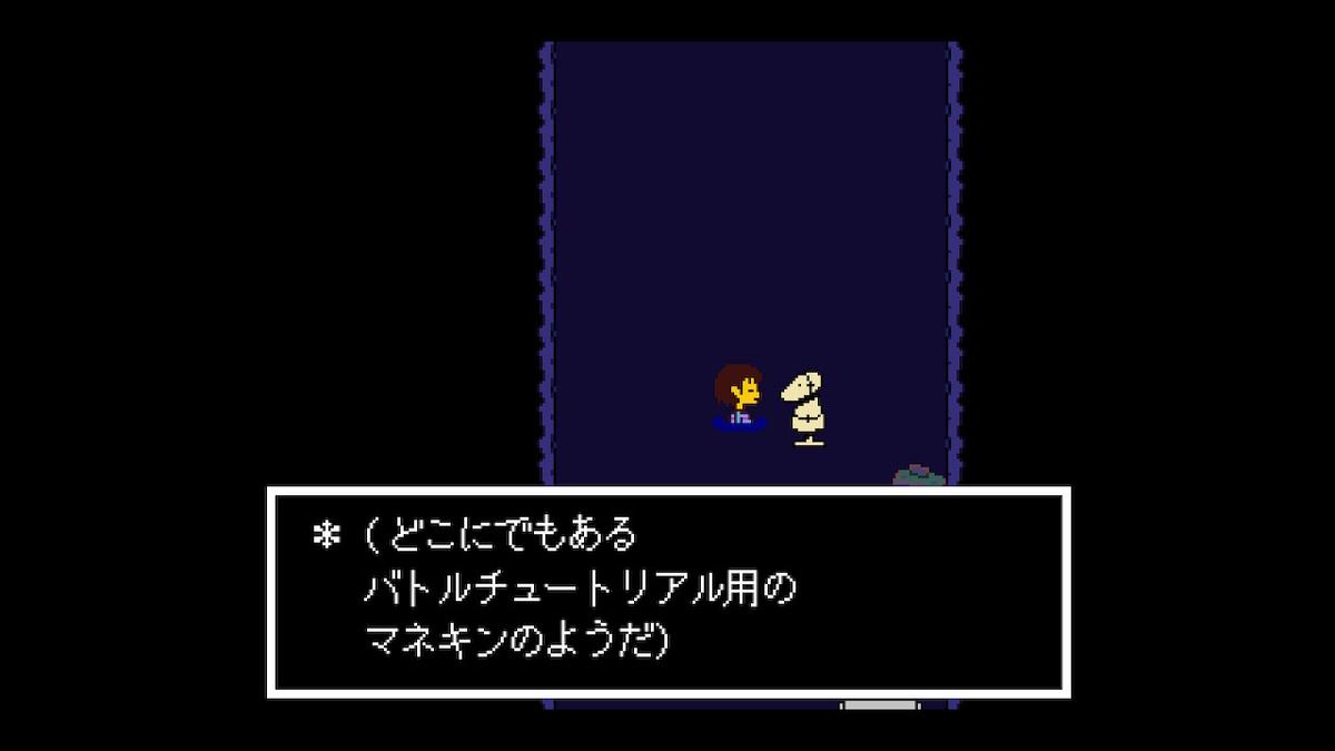 f:id:dashimaki_tmg:20210111221443j:plain