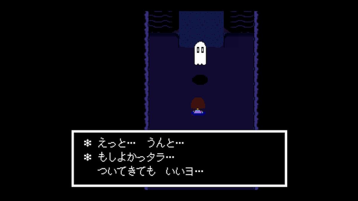 f:id:dashimaki_tmg:20210111221541j:plain