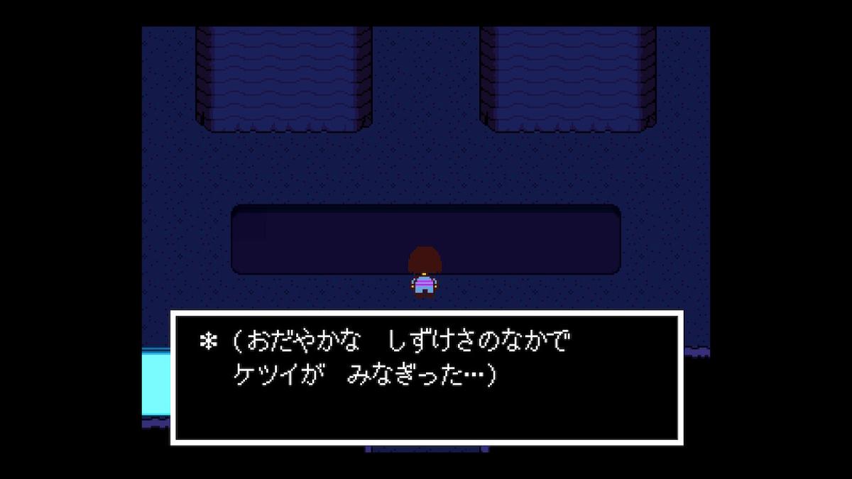 f:id:dashimaki_tmg:20210111221550j:plain