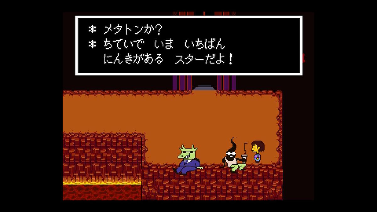 f:id:dashimaki_tmg:20210117010947j:plain