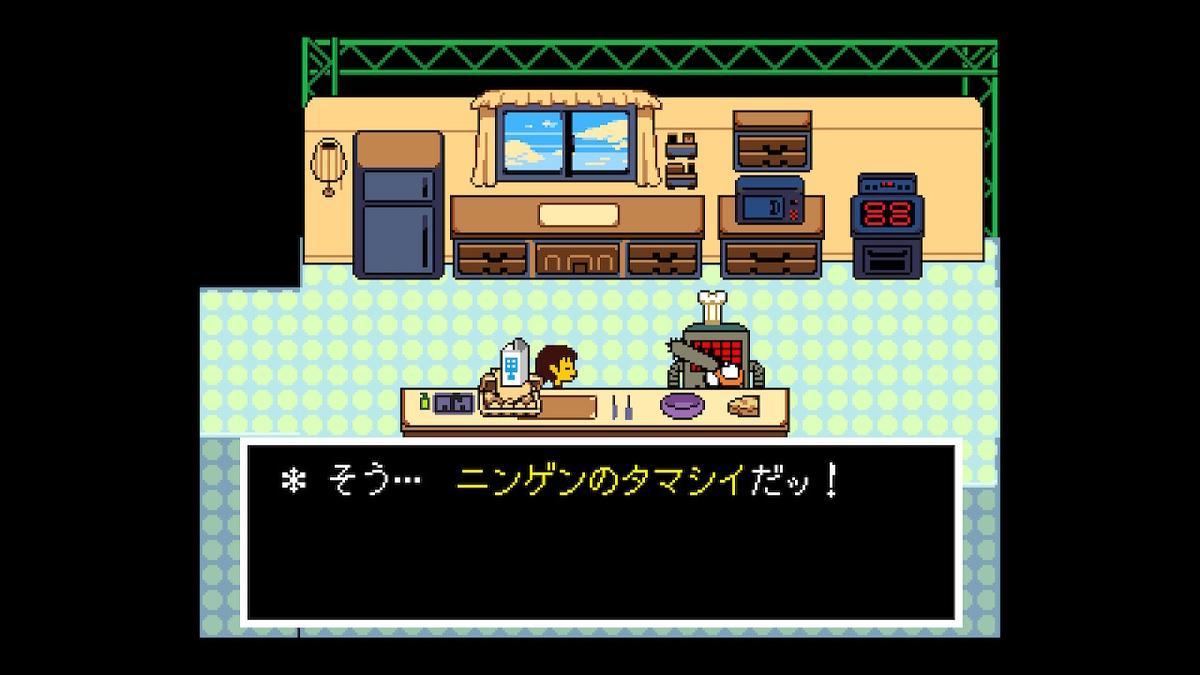 f:id:dashimaki_tmg:20210117011038j:plain