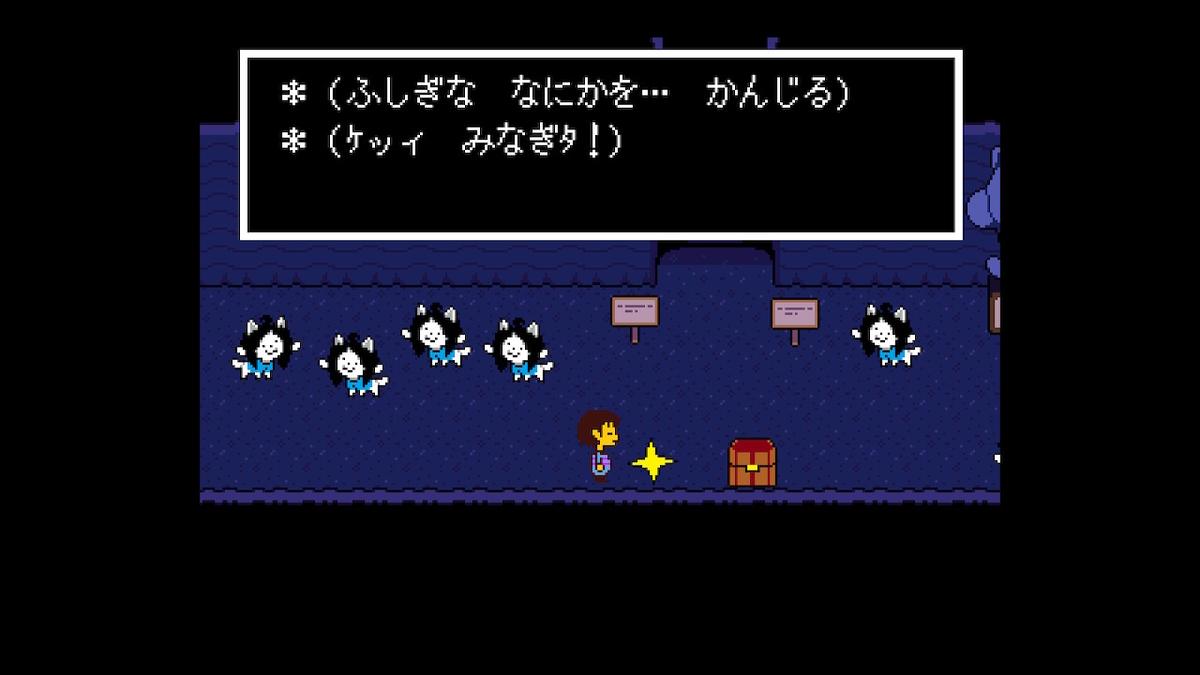 f:id:dashimaki_tmg:20210117011309j:plain