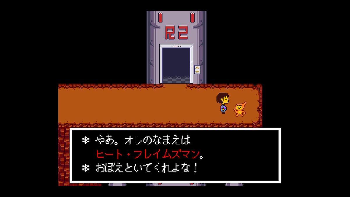 f:id:dashimaki_tmg:20210117221044j:plain
