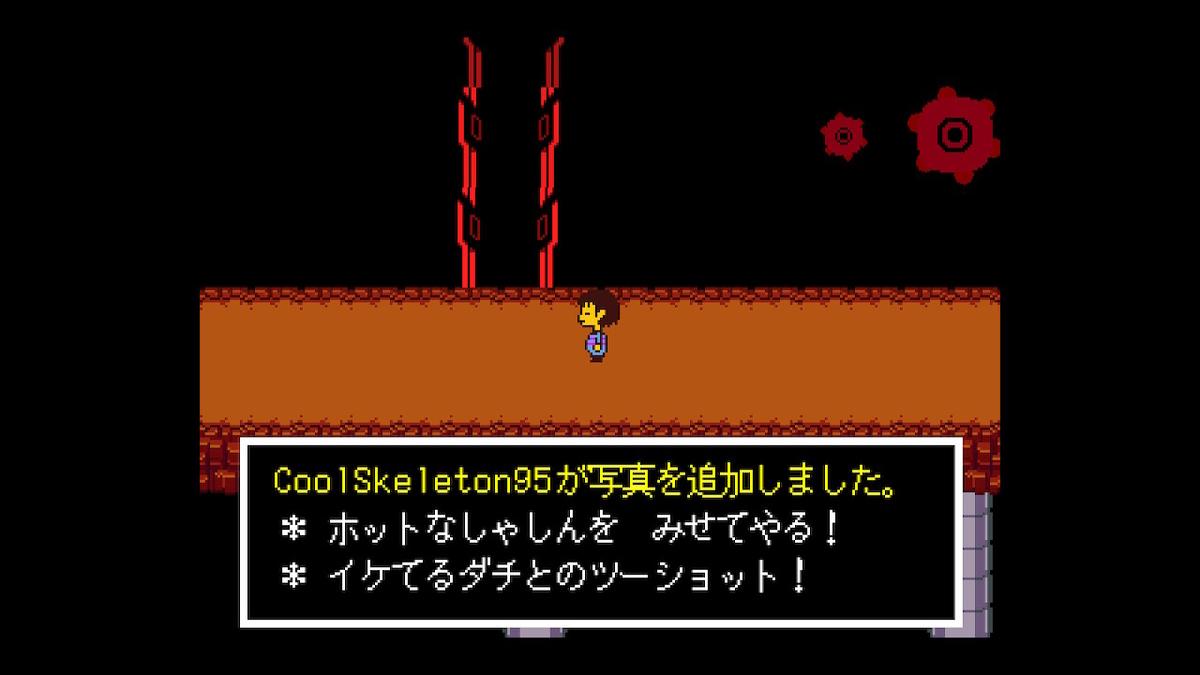 f:id:dashimaki_tmg:20210117221129j:plain