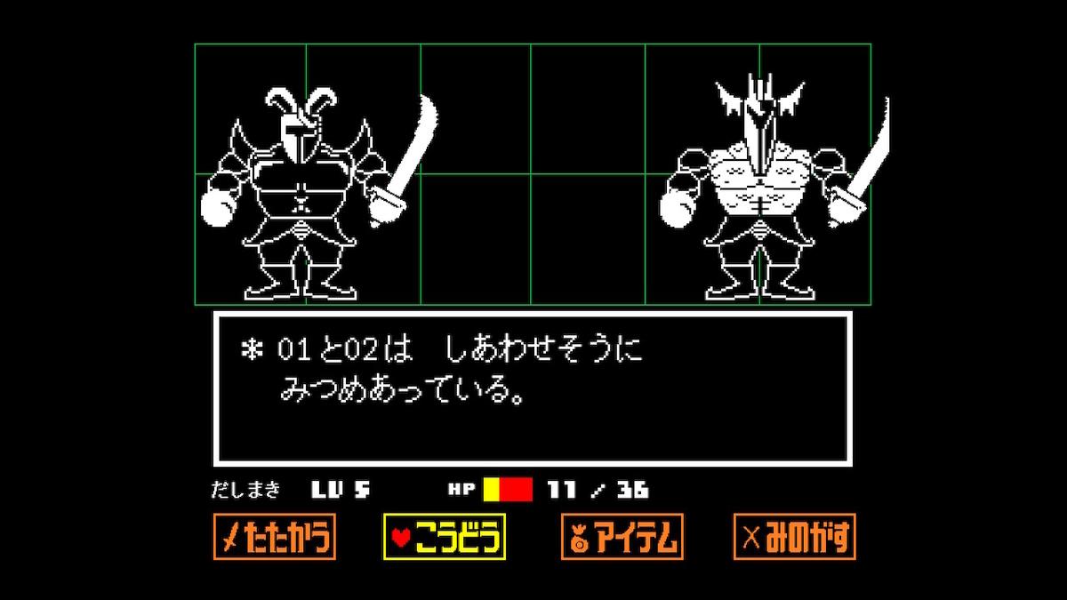 f:id:dashimaki_tmg:20210117221252j:plain