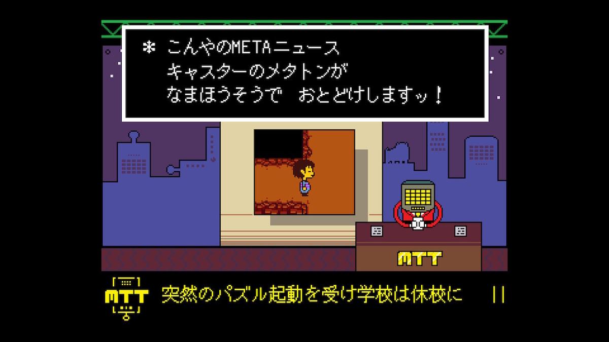 f:id:dashimaki_tmg:20210117221312j:plain