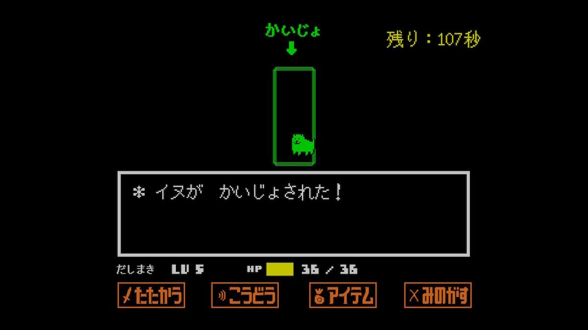 f:id:dashimaki_tmg:20210117221337j:plain