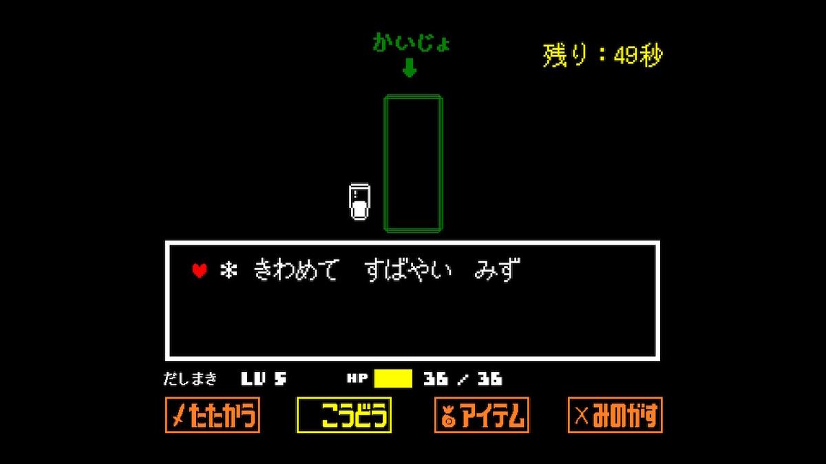f:id:dashimaki_tmg:20210117221349j:plain