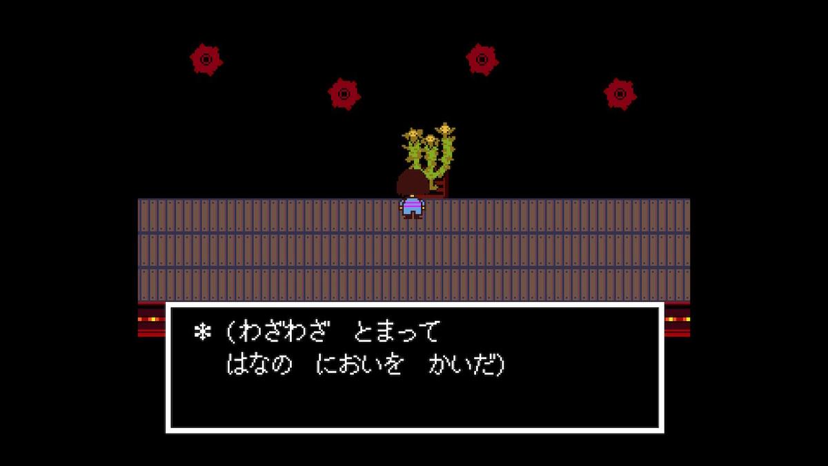f:id:dashimaki_tmg:20210120180649j:plain