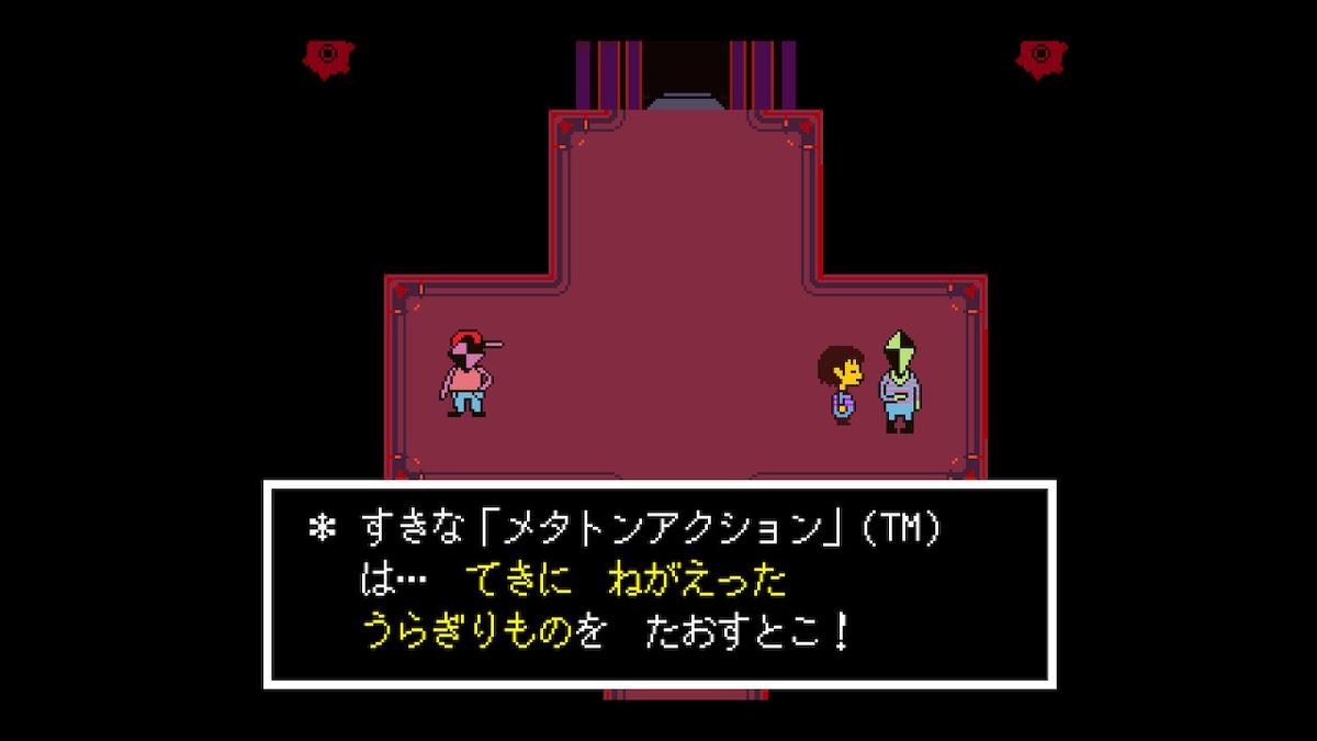 f:id:dashimaki_tmg:20210120180720j:plain