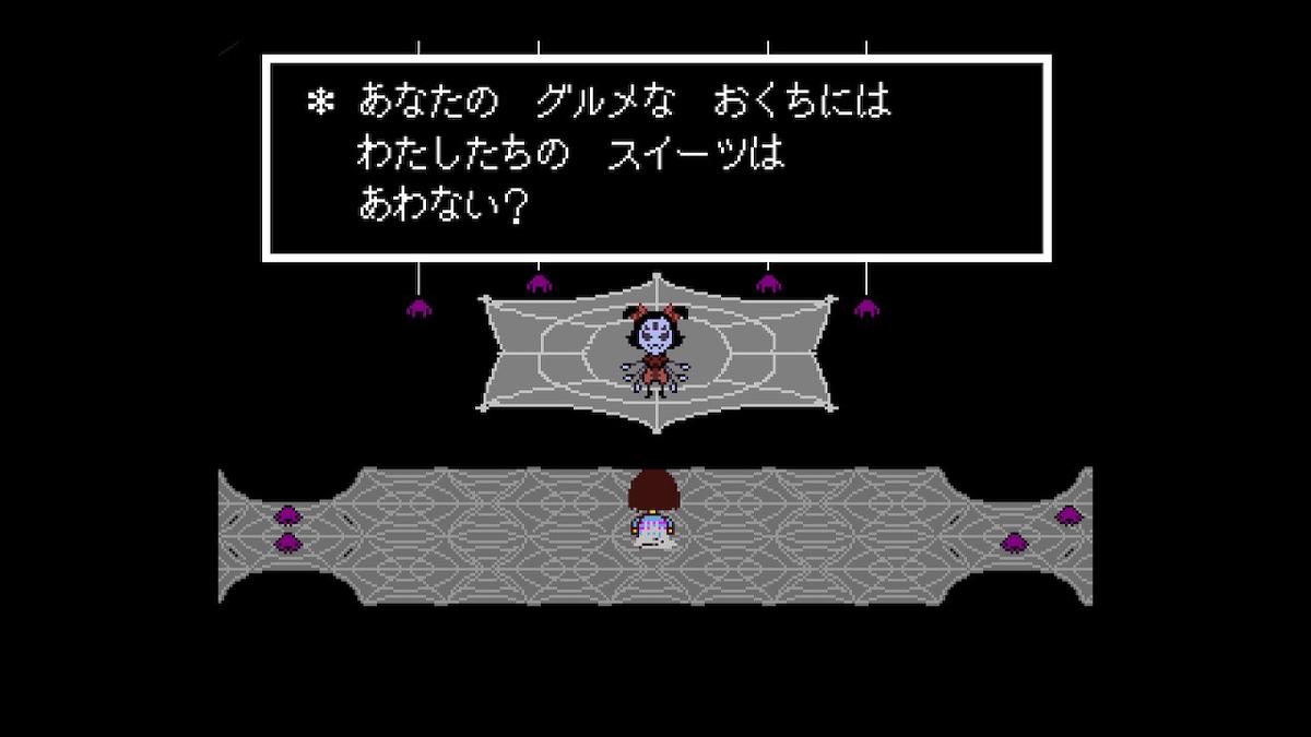 f:id:dashimaki_tmg:20210120180756j:plain