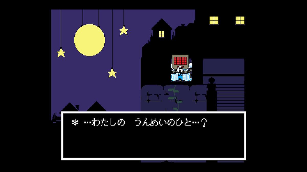 f:id:dashimaki_tmg:20210120180847j:plain