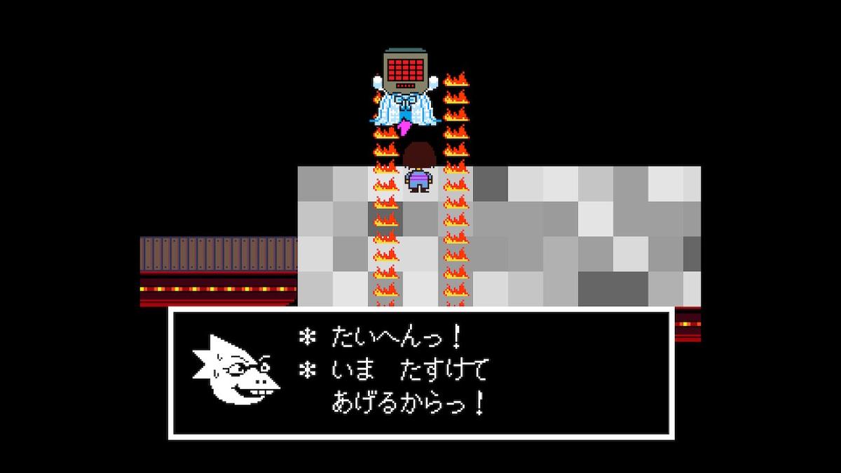 f:id:dashimaki_tmg:20210120180952j:plain