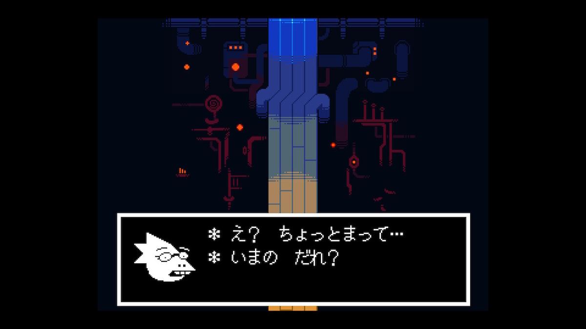 f:id:dashimaki_tmg:20210121155216j:plain