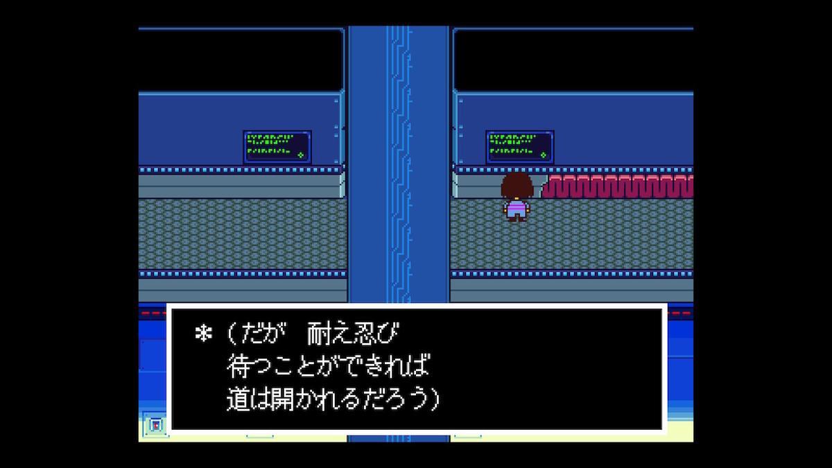 f:id:dashimaki_tmg:20210121155311j:plain