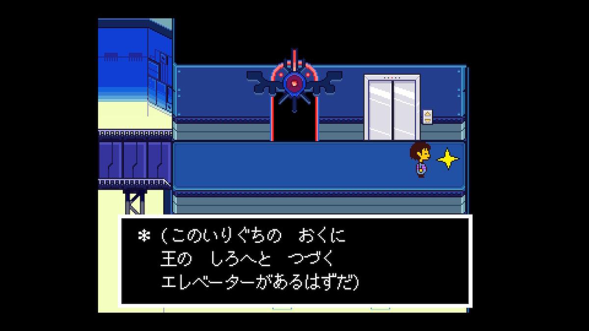 f:id:dashimaki_tmg:20210121155330j:plain