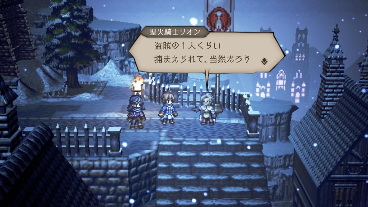 f:id:dashimaki_tmg:20210122210007j:plain