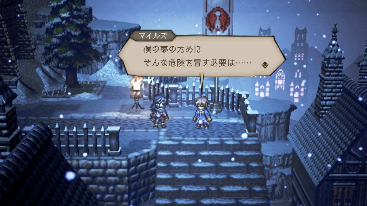 f:id:dashimaki_tmg:20210122210131j:plain