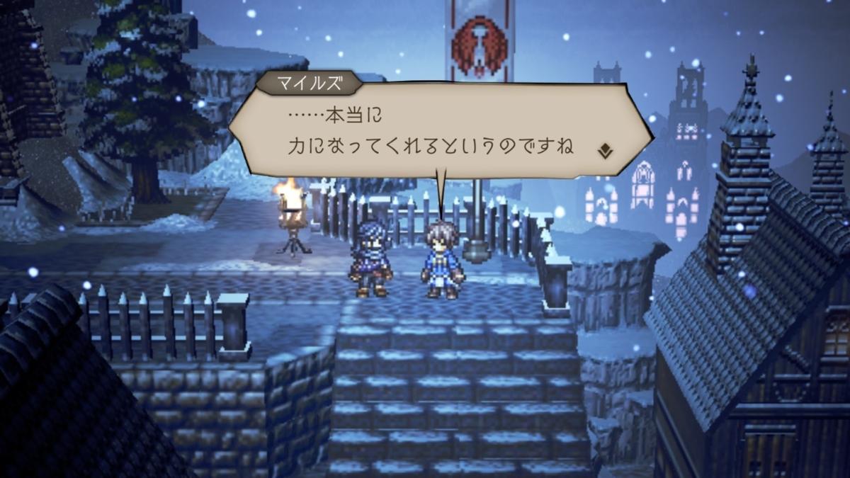 f:id:dashimaki_tmg:20210122210143j:plain