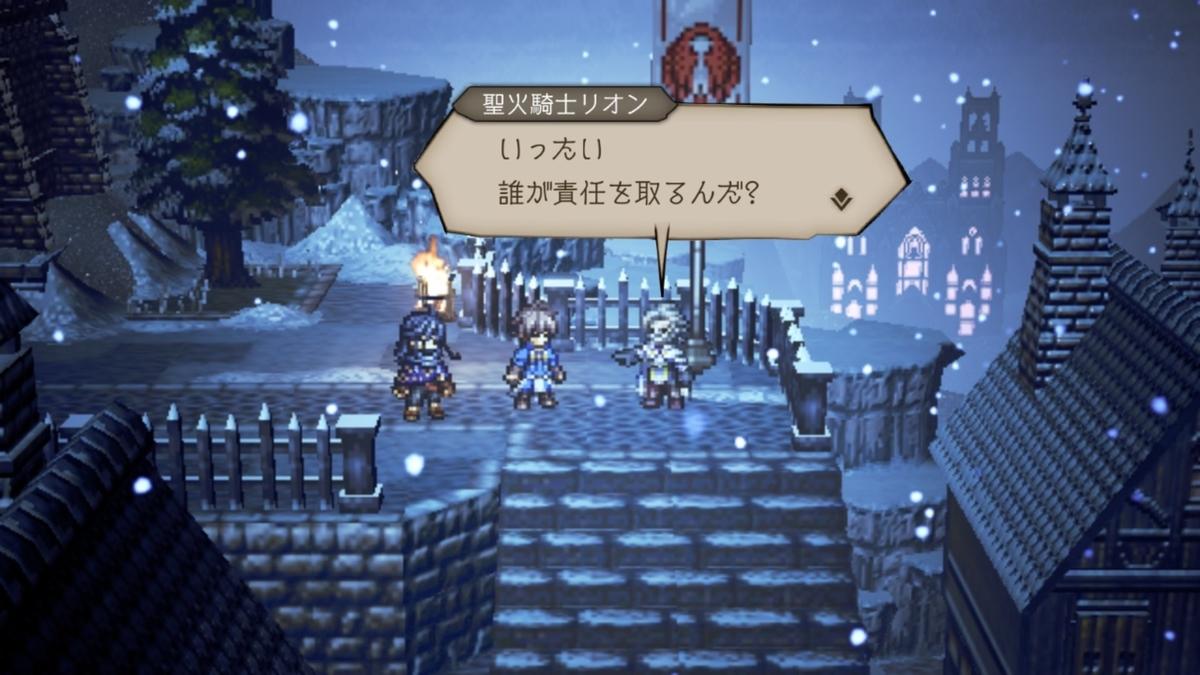 f:id:dashimaki_tmg:20210122210242j:plain