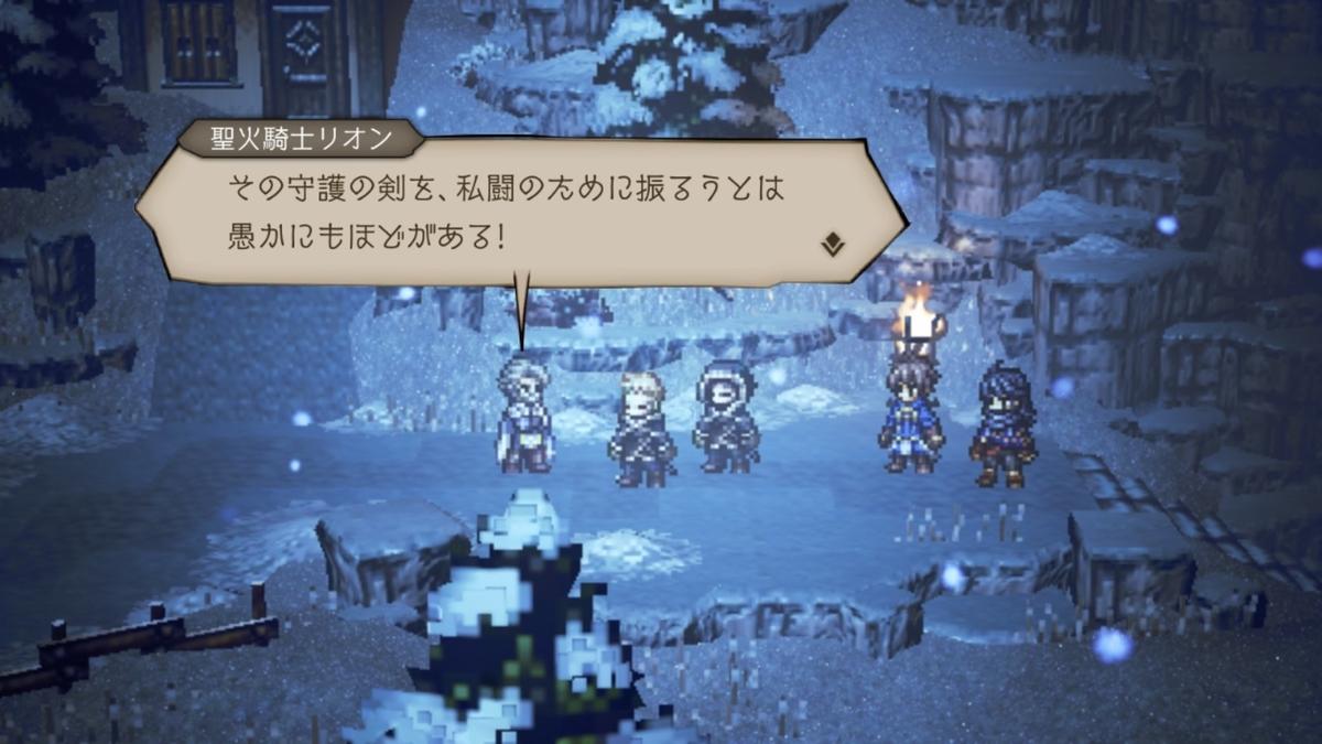 f:id:dashimaki_tmg:20210122210534j:plain
