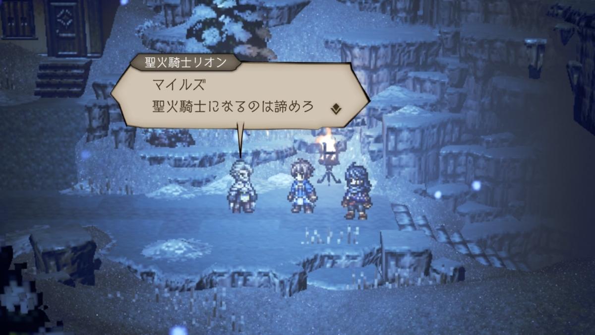 f:id:dashimaki_tmg:20210122210548j:plain