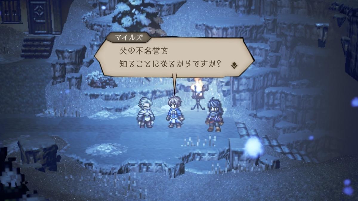 f:id:dashimaki_tmg:20210122210612j:plain