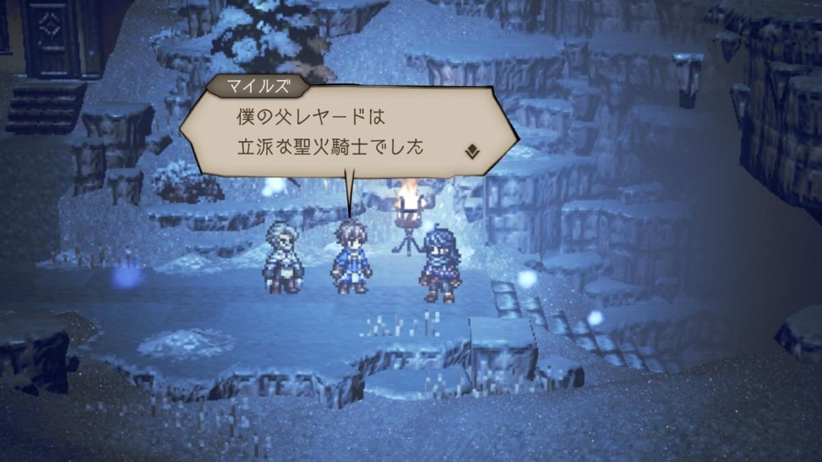 f:id:dashimaki_tmg:20210122210626j:plain