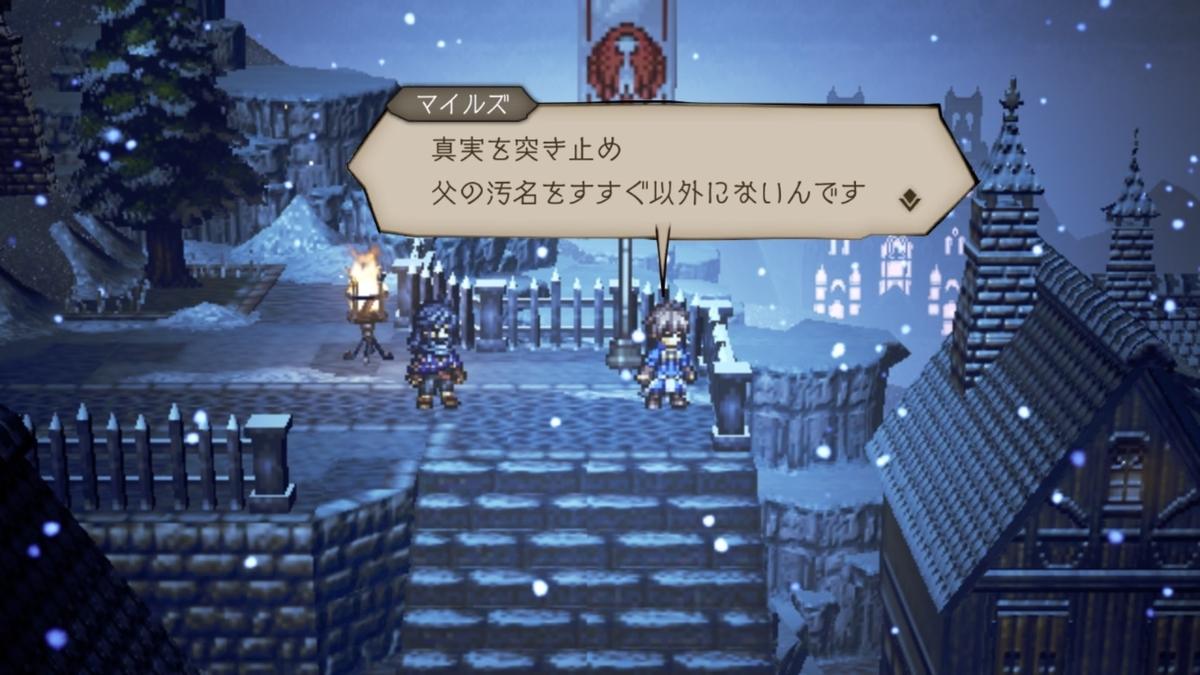 f:id:dashimaki_tmg:20210122210716j:plain