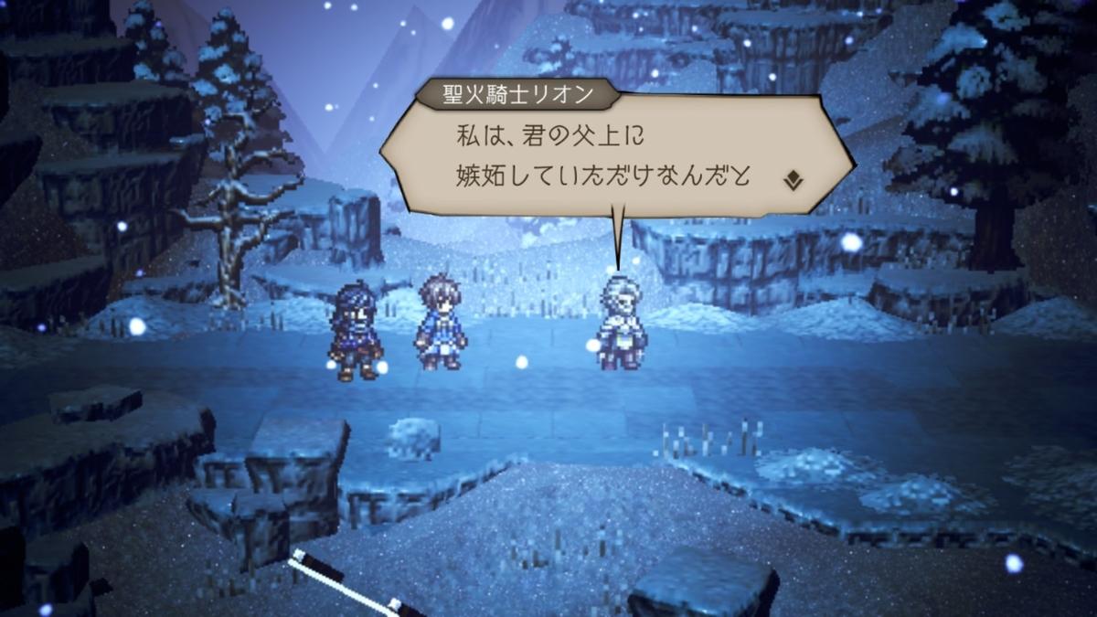 f:id:dashimaki_tmg:20210122210832j:plain