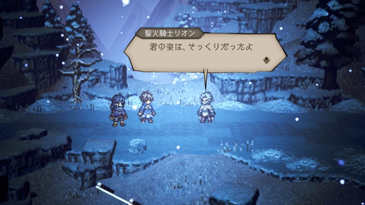 f:id:dashimaki_tmg:20210122210846j:plain