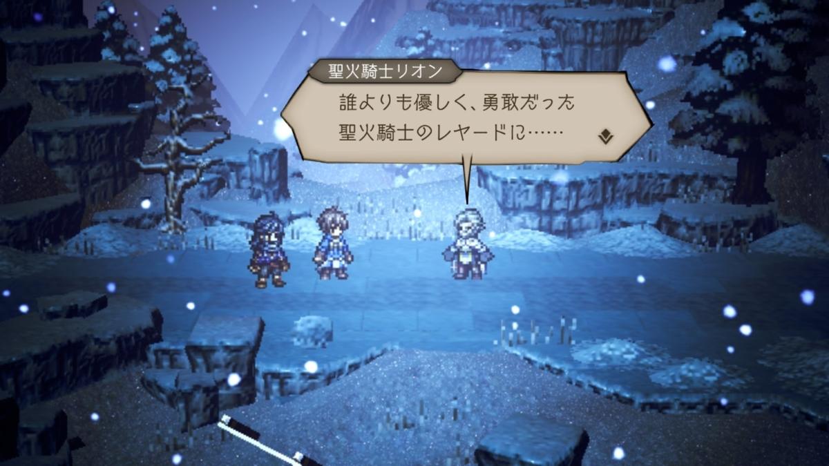 f:id:dashimaki_tmg:20210122210857j:plain