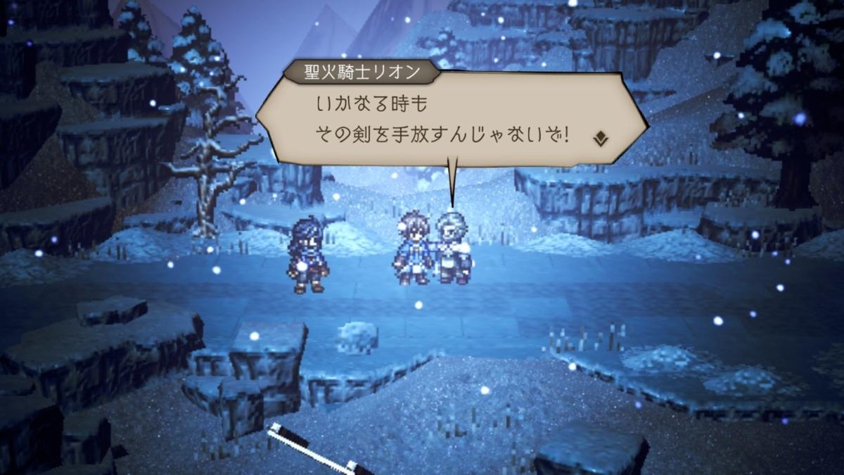 f:id:dashimaki_tmg:20210122210952j:plain