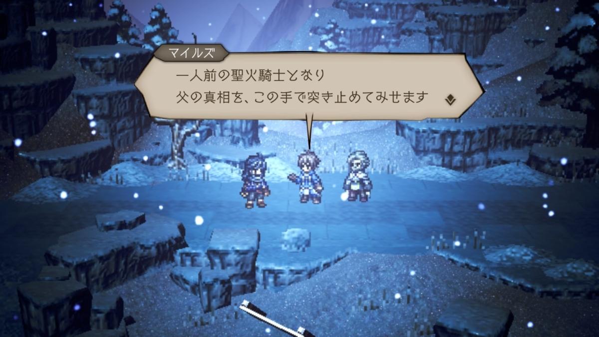 f:id:dashimaki_tmg:20210122211002j:plain