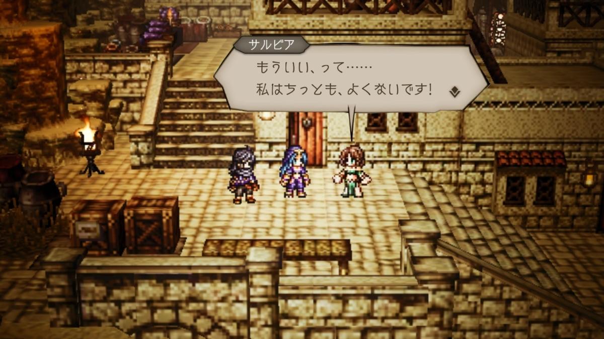 f:id:dashimaki_tmg:20210124222213j:plain