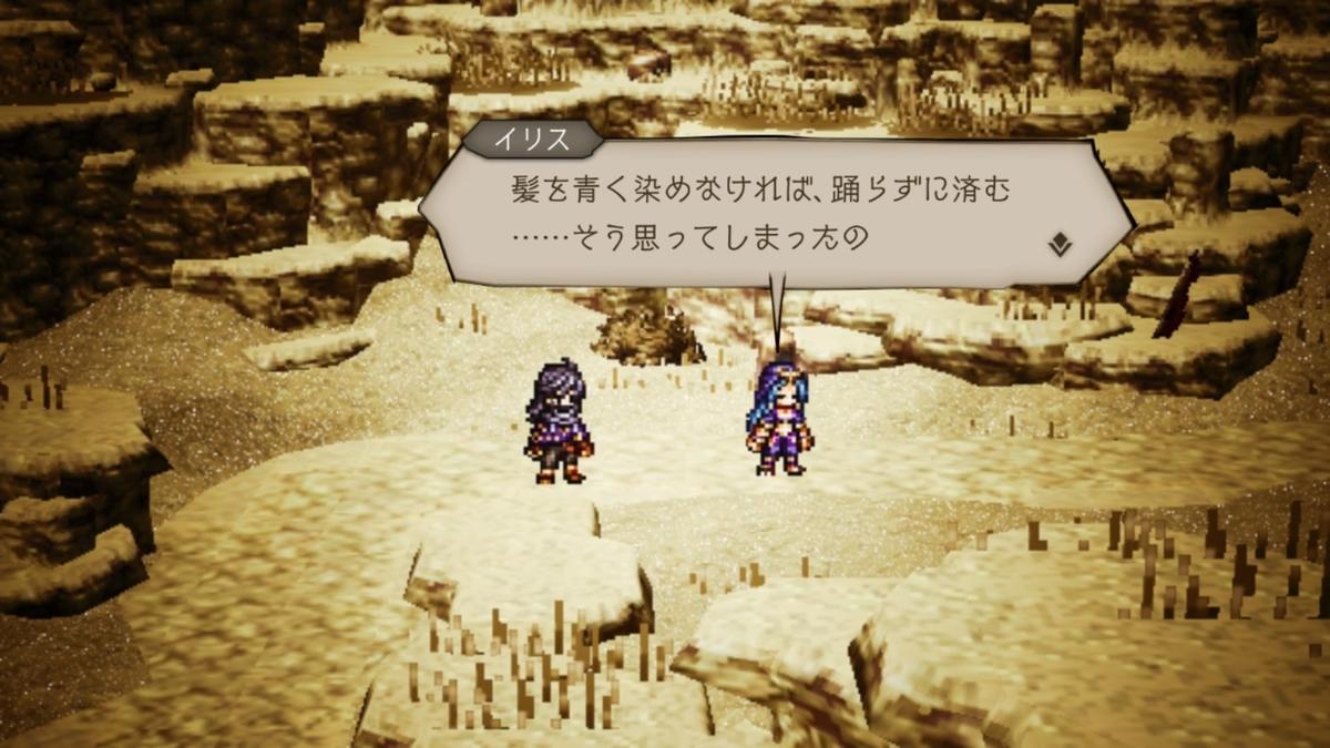 f:id:dashimaki_tmg:20210124222252j:plain