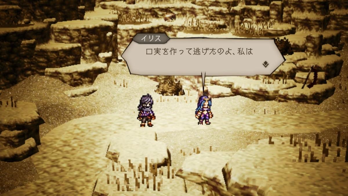 f:id:dashimaki_tmg:20210124222304j:plain