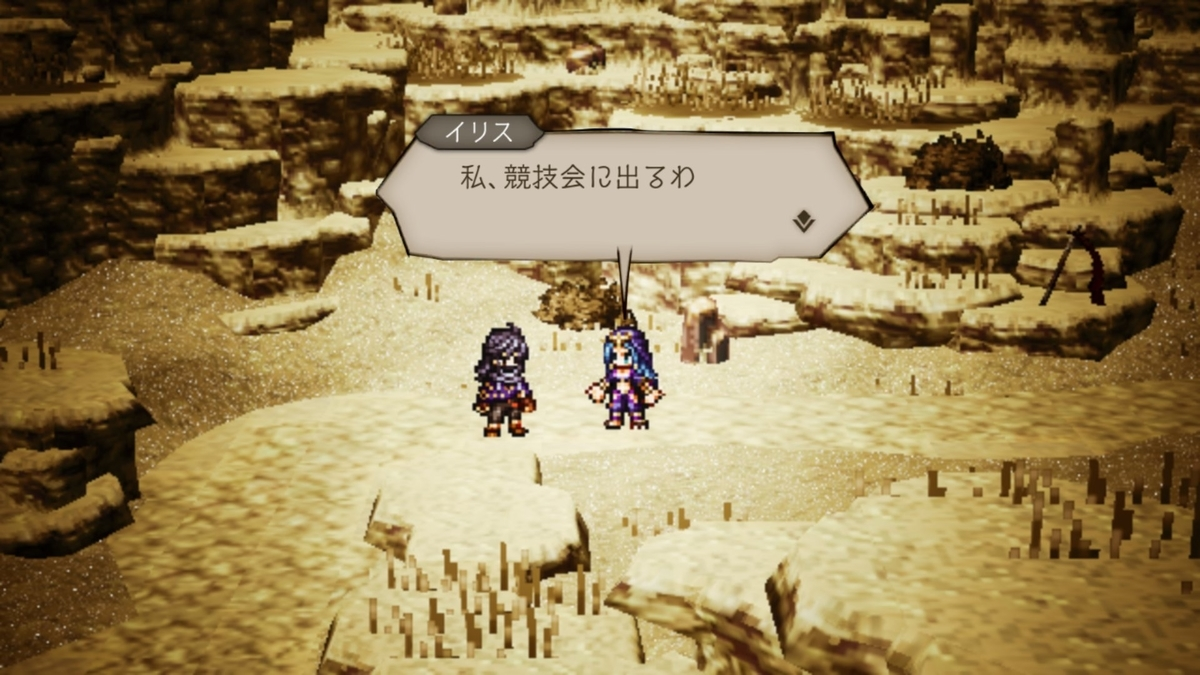 f:id:dashimaki_tmg:20210124222326j:plain