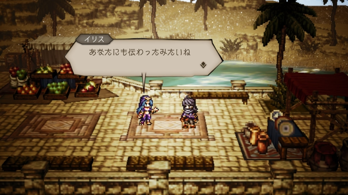 f:id:dashimaki_tmg:20210124222358j:plain