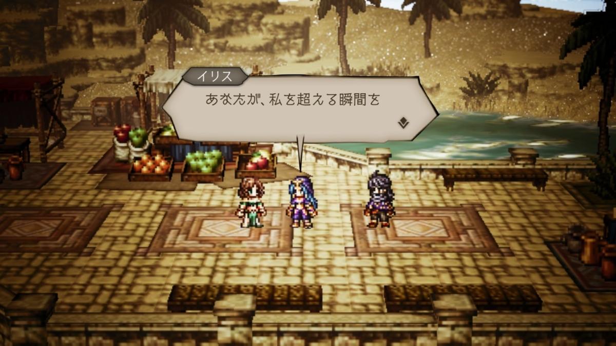 f:id:dashimaki_tmg:20210124222917j:plain