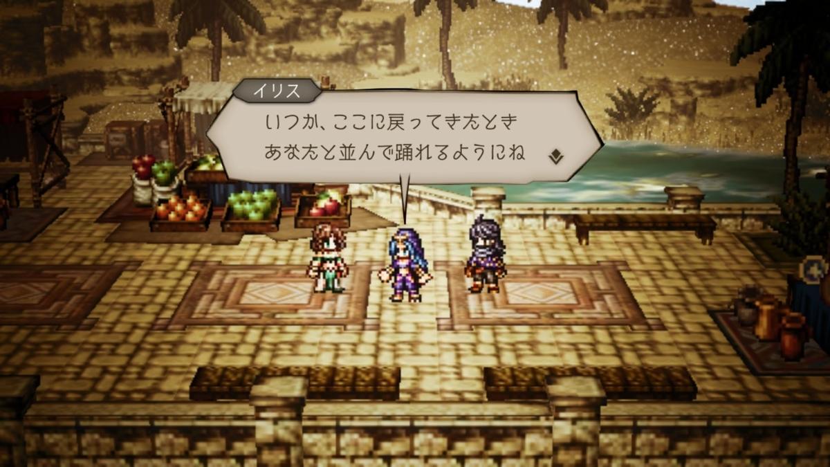f:id:dashimaki_tmg:20210124222937j:plain