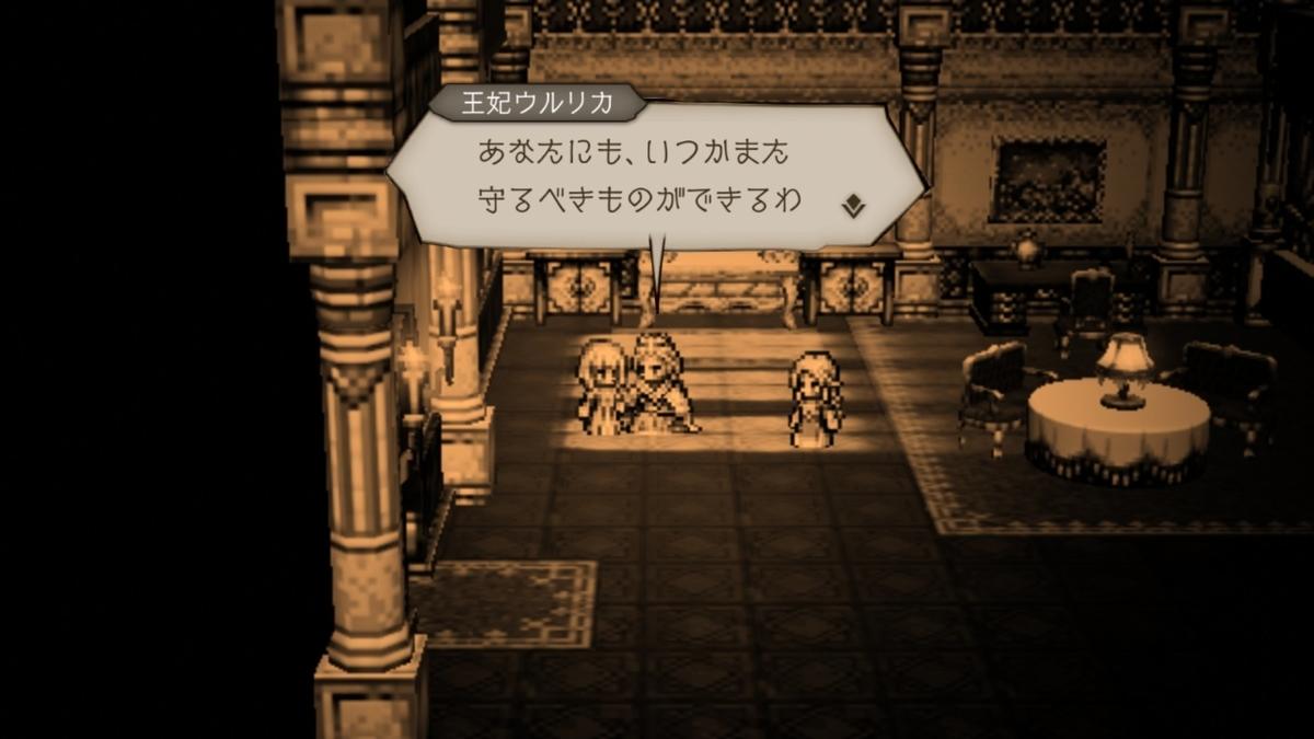 f:id:dashimaki_tmg:20210126013731j:plain