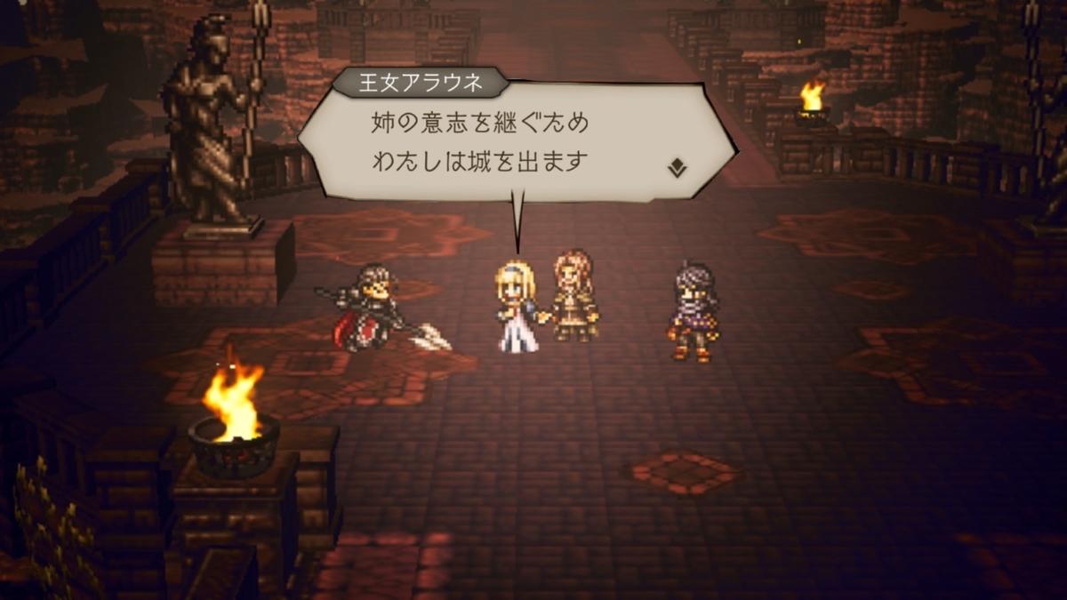 f:id:dashimaki_tmg:20210126013748j:plain