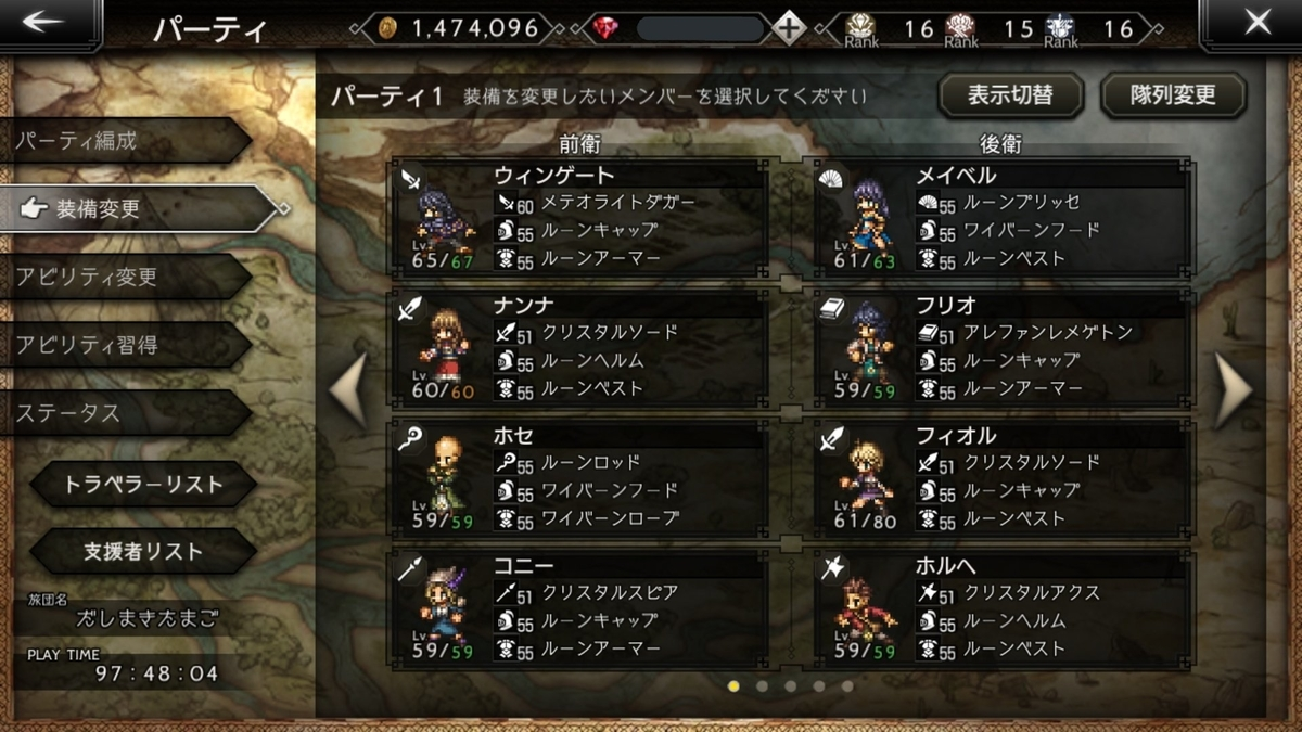 f:id:dashimaki_tmg:20210126014229j:plain