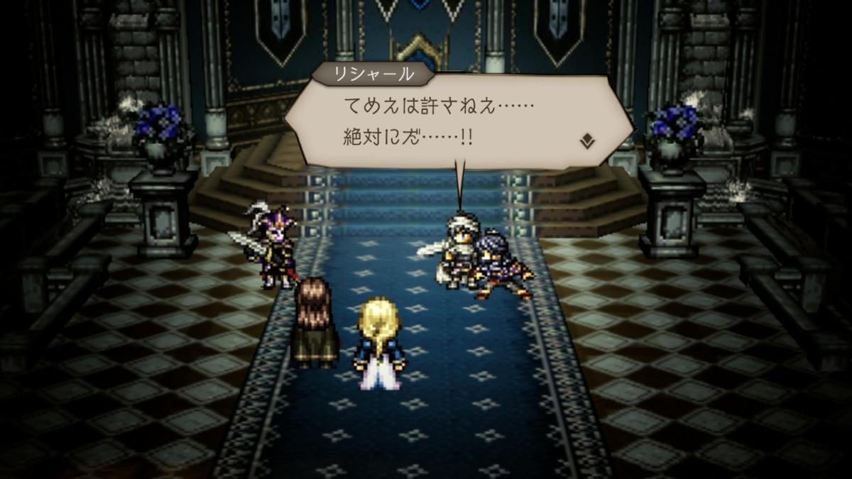 f:id:dashimaki_tmg:20210126014458j:plain